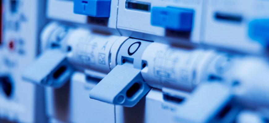 Sistemas de ahorro energético en la industria