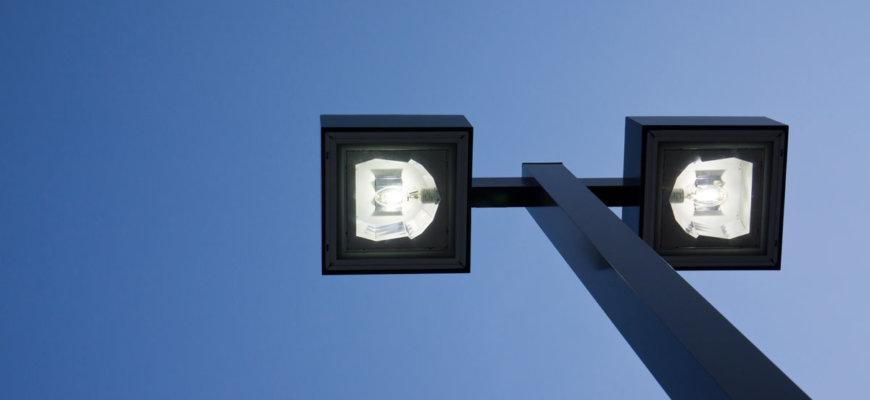 Luminotecnia: la importancia de una adecuada iluminación
