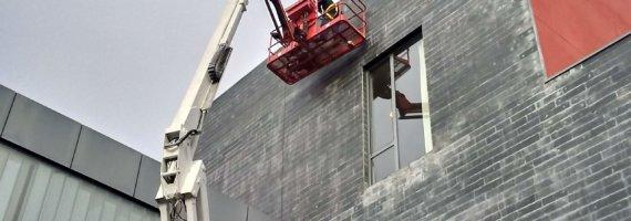 Informe de inspección de las fachadas de pizarra del edificio biblioteca 'Miguel de Cervantes' (Burgos)