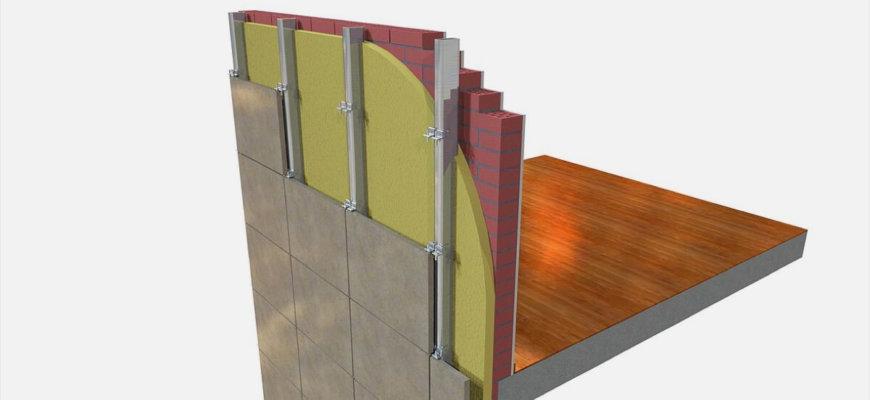 ¿Qué son las fachadas ventiladas y cómo funcionan?